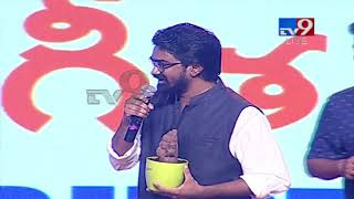 Rahul Ramakrishna speech at Geetha Govindam Success Celebrations  - netivaarthalu.com