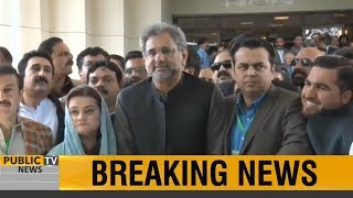 PML-N leaders media talk after SC approves Nawaz Sharif's bail plea