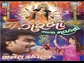 Download Jignesh Kaviraj Garba 2014 | Garbo Mara Malakno | Navratri 2014 Nonstop Garba Full  MP3 song and Music Video