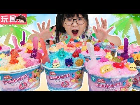 【玩具】清涼冰沙玩具,甜心派對冰沙驚喜杯[NyoNyoTV妞妞TV玩具]
