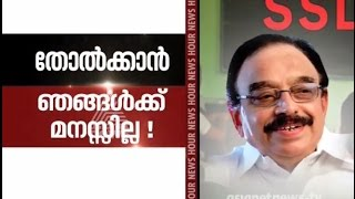 SSLC Result Controversy : Asianet News Hour 21st April 2015
