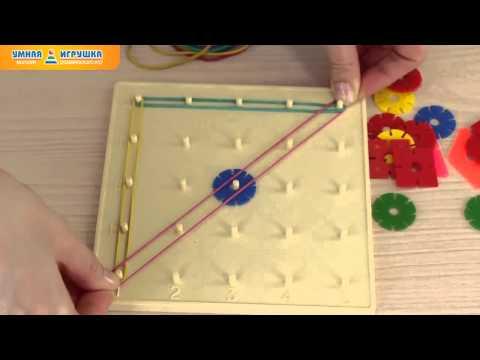 перешеек северо-западе математический планшет с резиночками своими руками собрали для