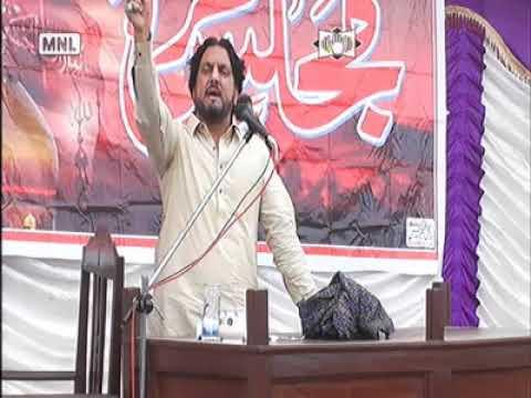 Zakir Syed Iqbal Shah 19 Muharram 2018 Kot Noor Shah Mandi Bhawalddin