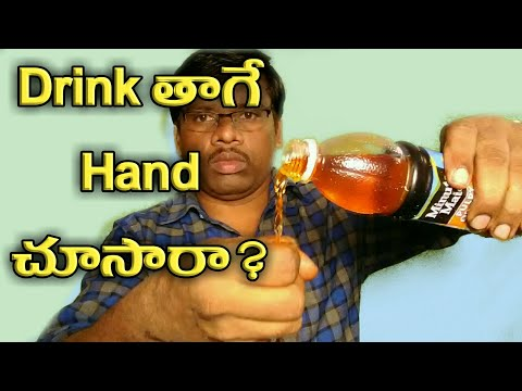 Telugu tricks/ఈ చేయి డ్రింక్ తాగుతుంది ఎలా ?