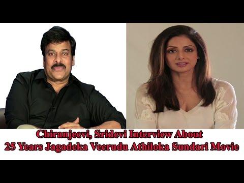 Chiranjeevi, Sridevi Interview About 25 Years Jagadeka Veerudu Athiloka Sundari Movie
