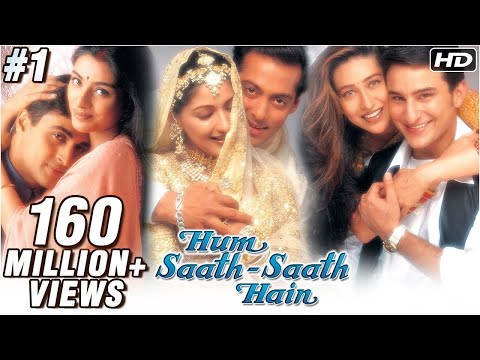 Hum Saath Saath Hain - 1 16 - Bollywood Movie - Salman Khan, Saif Ali Khan & Karishma Kapoor video
