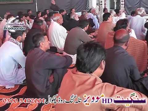 zakir syed zargham abbas shah 14 safar bikhari kalan chakwal 2017