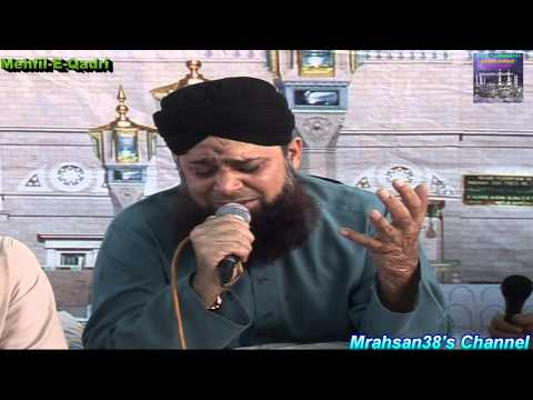 Mere Aqa Nigahe Karam Ho Mehfil e Qadri Naat 02
