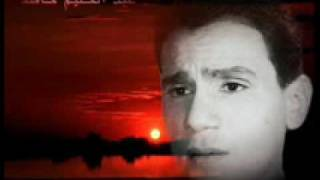 عبدالحليم حافظ - حاولتفتكرني-اغنيهالكامله
