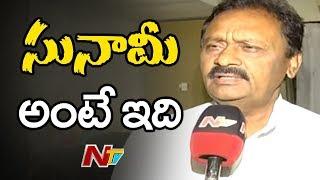 Shabbir Ali About Rahul Gandhi's Bainsa Public Meeting | Telangana Early Polls 2018 | NTV