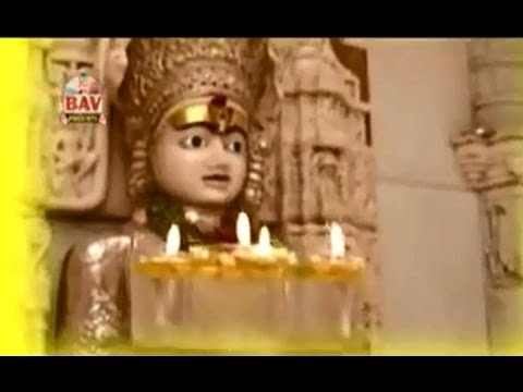 He Veer Mahaveer | Top Rajasthani Devotional Song | BAV | Bhajan...