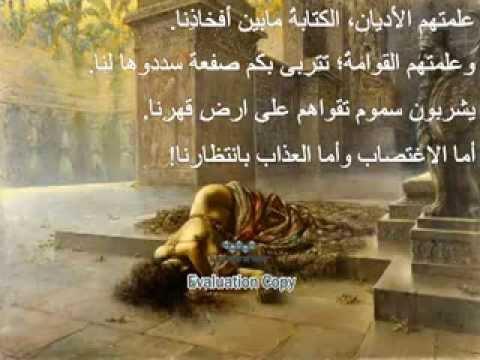 الشاعرة منى حسين - حي على النكاح ... حي على الس