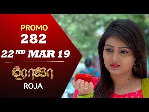 Roja Promo 22-03-2019 Sun Tv Serial Online