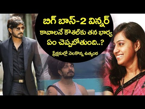 Kaushal Wife Neelima Entry Into Bigg Boss House | Bigg Boss Telugu 2 | Nani | Film Jalsa