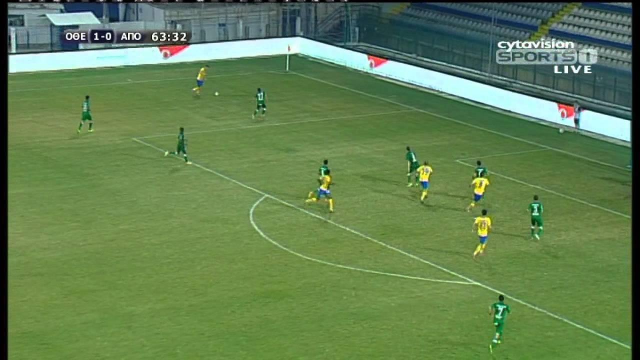 Othellos Athienou 1-2 APOEL Nicosia
