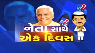 Gujarat: LS Elections 2019; A day out with Congress' Banaskantha candidate Parthi Bhatol