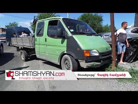 Ավտովթար-վրաերթ Արգավանդում. բախվել են Ford-ն ու Mercedes-ը. վերջինն էլ վրաերթի է ենթարկել 2 երեխայի
