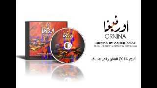 Ornina أورنينا Music for Oriental Dance by Zaher Assaf زاهر عساف  Bauchtanz Musik