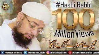 download lagu Hasbi Rabbi Jallallah  Tere Sadqe Me Aaqa  gratis