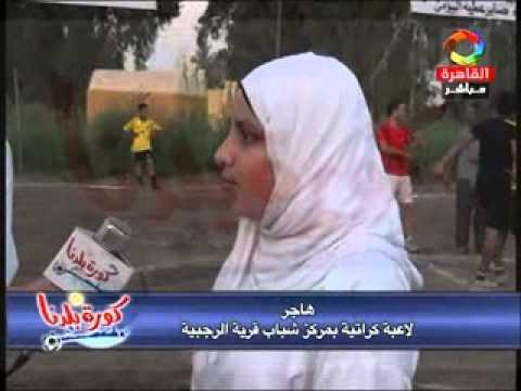 قرية الرجبية بالغربية تطالب المهندس خالد عبد العزيز بمركز شباب