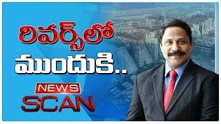 పోలవరంపై రివర్స్లో ముందుకి | News Scan LIVE Debate With Vijay