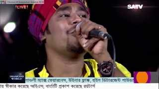 Bangla New songs 2016 & ek din Matir Vitore hove gor Mon Amar Keno Bando & polash