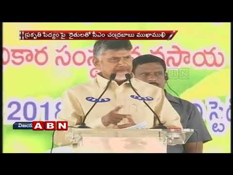 Chandrababu Naidu Interaction With Farmers In Vijayawada | Chandrababu Speech On Organic Agriculture