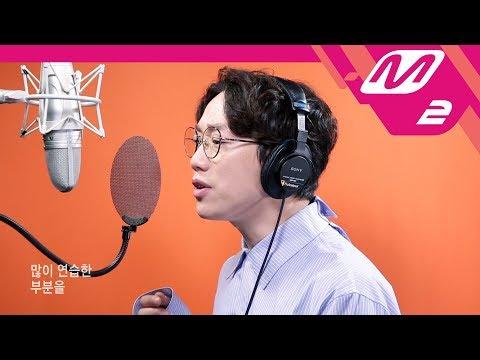 [Studio Live] 10cm - 폰서트