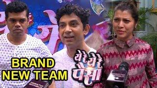 Interview With the Cast Of Ye Re Ye Re Paisa   Marathi Movie of Sanjay Jadhav'