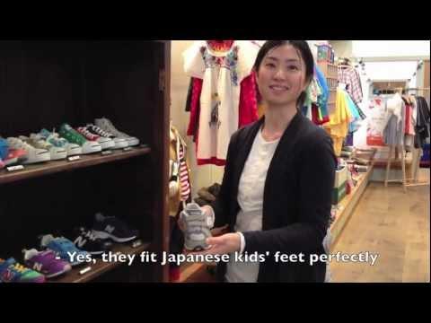 Interview with Stylish Japanese Kids Brand - Kodomo Beams Daikanyama (代官山こどもビームズ)