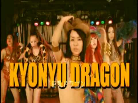 Big Tits Zombie Aka Kyonyu Dragon video