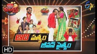 Jabardasth | 21st  February 2019    | Full Episode | ETV Telugu