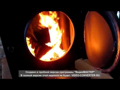Первый запуск печки Бутакова Инженер