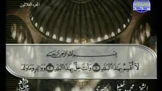 المصحف الكامل 60 للشيخ محمود خليل الحصري رحمه الله