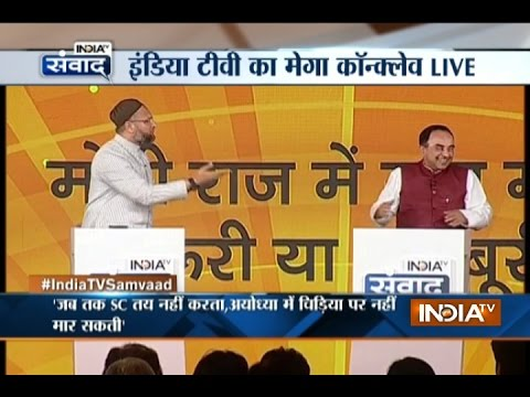 IndiaTV संवाद: Subramanian Swamy,Asaduddin Owaisi,Pramod Tiwari debate on Ram Mandir