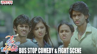 Life Is Beautiful - Life Is Beautiful Telugu Movie -  Bus Stop Comedy & Fight scene