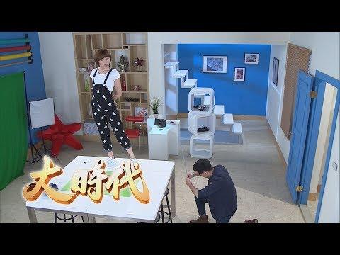 台劇-大時代-EP 035