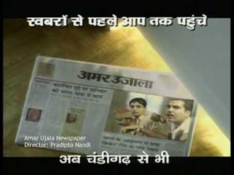 Pradipto Nandi: Amar Ujala - Hindi Newspaper