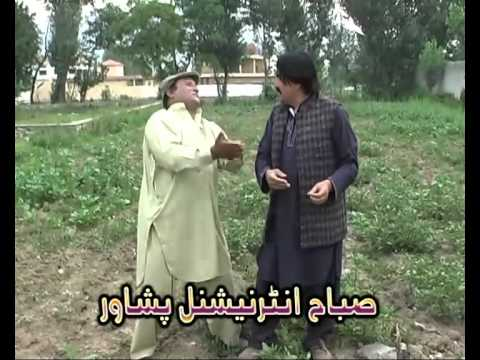 Ismail Shahid Pashto Drama 2012 '' Sheer De Ho Gheer De '' Part 4 video