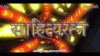 Anna bhau Sathe jaynti 2017 video song Vdjs Dipak