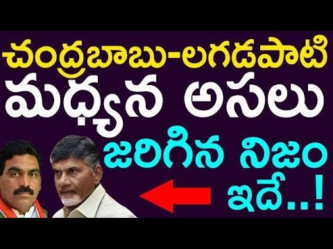 These Are The Secrets Between Lagadapati And Chandrababu Naidu | Taja 30 |