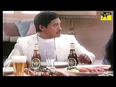 廣告時間-嘉士伯啤酒(1985)