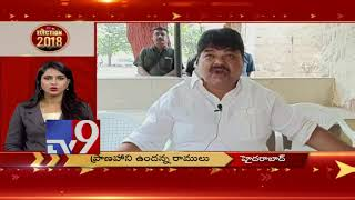 Telangana Express : Election 2018 || Political News || 22-10-18
