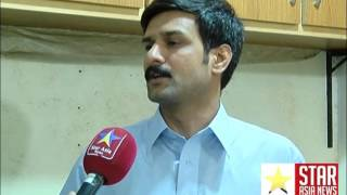 Interview Fia Punjab Zone Lahore Assistant Director Cyber Crime Asif Aqbal