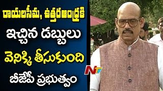 TDP Leader TG Venkatesh Speaks To Media Over AP Special Status Issue   NTV