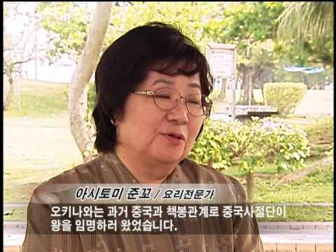 [다큐클래식] 아시아 푸드 스토리 4회-돼지고기 맛의 비밀 / Asia food story #4-Pork Food