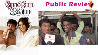 Romeo Juliet Review - PUBLIC REVIEW - Romeo Juliet TAMIL Review - Movie Review