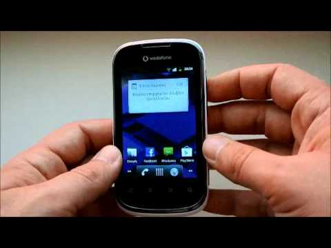 Hands on Vodafone Smart II (GREEK)