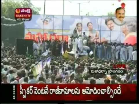 Janam Kosam Jagan Ettina Jenda Ysr - Ysr Songs. video