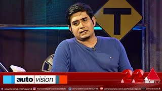 Auto Vision | Sirasa TV | 23rd January 2021